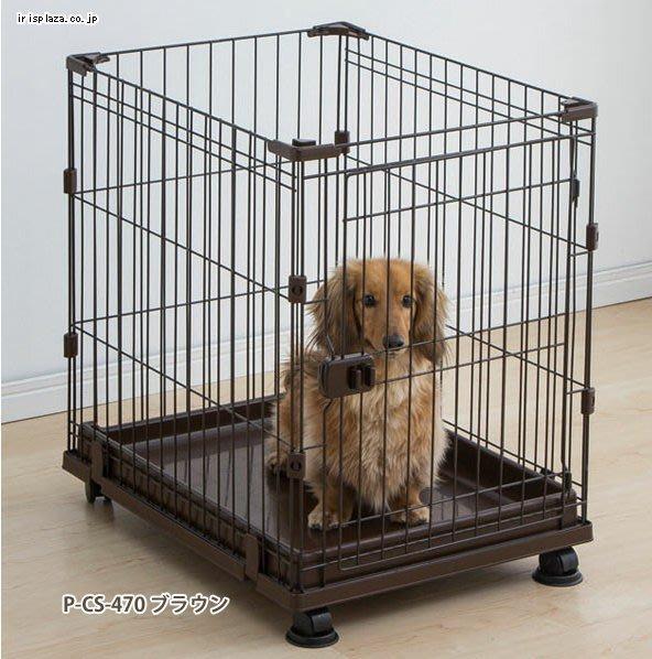 COCO【免運費】IRIS組合屋-小房組PCS-470狗籠貓籠 可與其他款組合多種變化套房組合狗屋