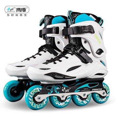 輪滑 滑板及配件 兒童成人刷新品街Freestyle費斯新陌上輪滑鞋成人直排輪旱冰鞋男女溜冰鞋花式平花鞋D02B2