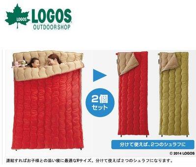 【山野賣客】LOGOS LG72600690 二合一丸洗0℃睡袋 中空纖維睡袋 纖維睡袋 信封型全開式 ( 送防曬手套) 台北市