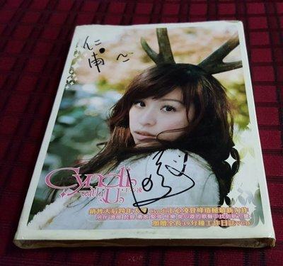 甜心教主王心凌暢銷專輯cyndi with u~睫毛彎彎~CD+VCD簽名版 頗新