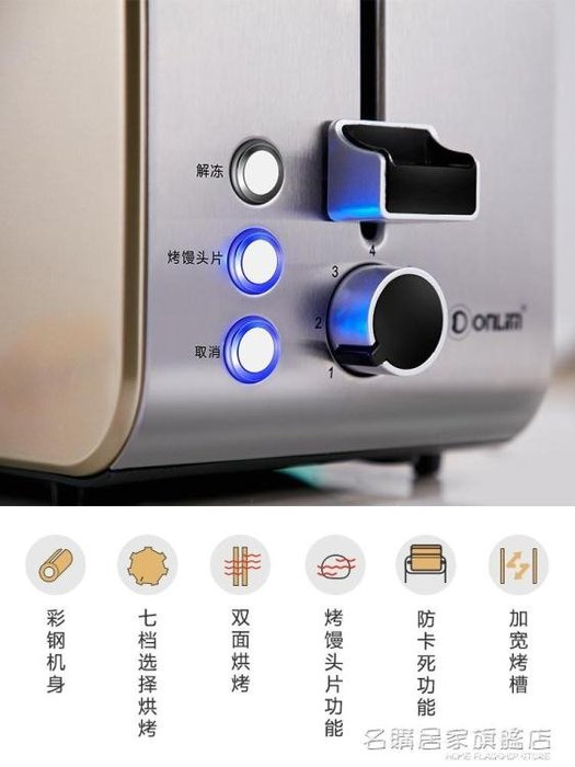 多士爐烤麵包片機家用早餐吐司機烤土司機   電壓  220v