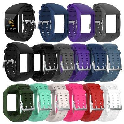 丁丁 Polar 博能 M600 霓虹多彩智能手錶矽膠雙排針扣錶帶 polarM600 優質環保材質 佩戴舒適 替換腕帶