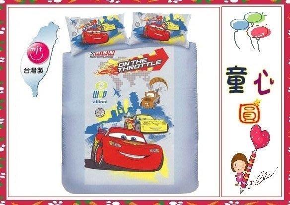 ㊣汽車總動員 閃電麥坤 cara2電影版雙人床包組雙人床包三件組~迪士尼正版授權 台灣製◎童心玩具1館◎