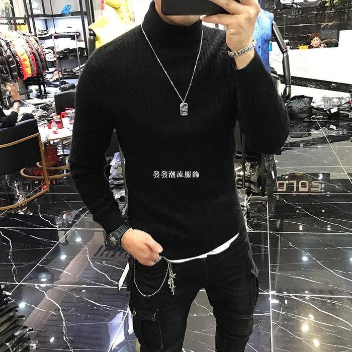 發發潮流服飾男士2019冬季新款加厚長袖打底針織高領貂絨衫套頭修身歐貨毛衣男