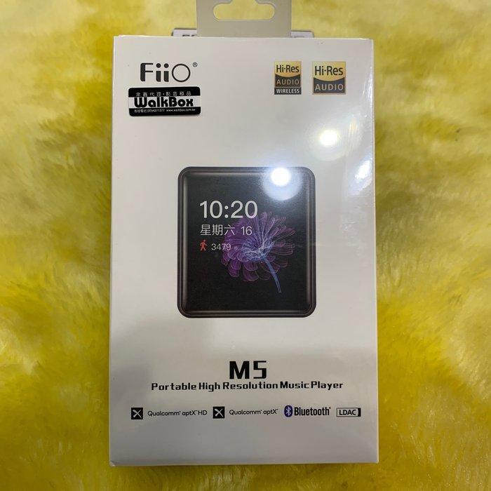 (可試聽)視聽影訊 Fiio M5 送專屬錶帶 公司貨 隨身無損音樂播放器 另M0