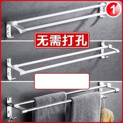 YEAHSHOP 浴室毛巾架免打孔衛生間浴巾架子太空鋁吸盤Y185