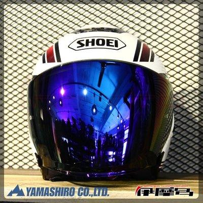 伊摩多※日本 SHOEI EXTRA CJ-2 鏡片 電鍍片 J-FORCE4 J-CRUISE 護目鏡  山城 電鍍藍