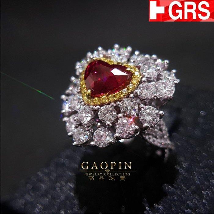 【高品珠寶】GRS 3.03克拉無燒鴿血紅紅寶石戒指GRS國際鑑定書 女戒 18K鑽石莫三比克產 #1004