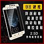 【數位小熊】FOR SONY Z1/ Z3/ Z4/ Z5/ M5 手機...