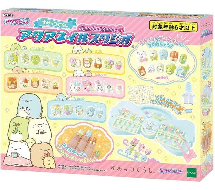 《FOS》日本 角落生物 兒童 指甲彩繪 美甲製作機 小夥伴 女孩 彩妝 玩具 孩童 禮物 女孩 熱銷 2020新款