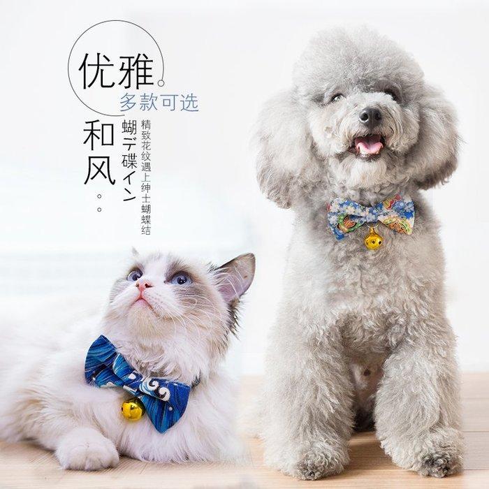 預售款 和風蝴蝶結狗狗鈴鐺項圈寵物貓咪飾品泰迪小型犬領結項鏈配飾頸飾