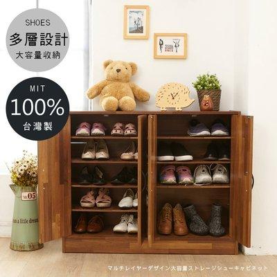 【家具先生】SC002MP 集成木紋四門鞋櫃