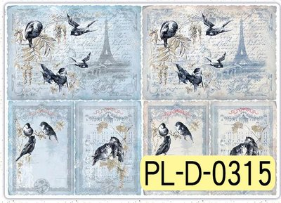 波蘭 Decoupage Paper(專用紙)A3編號PL-D-0315~蝶古巴特 餐巾紙拼貼 彩繪 黏土DIY手作材料
