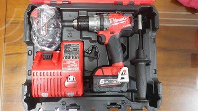 ╭☆優質五金☆╮美國 米沃奇 Milwaukee M18FPD-502C 18V 無刷震動電鑽 雙5A電池+充電器
