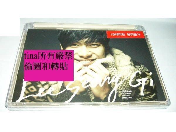 我的女友是9尾狐』李昇基李勝基韓版專輯Lee Seung Gi Vol. 4 -Shadow重新包裝版