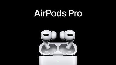 新年節 AirPods Pro 降噪耳機 無線耳機 藍牙耳機
