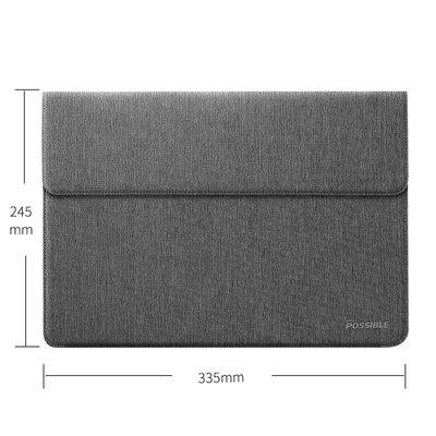 @飛貓小鋪 Huawei/華為 內膽包適用于12~13英寸筆記本MateBook 13/E/X/X Pro
