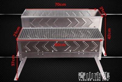 便攜式折疊燒烤爐子 戶外家用木炭燒烤架加厚燒烤箱 燒烤工具套裝
