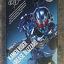 Kamen Rider SHF - Grease Blizzard & Madrogue