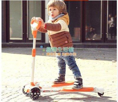 防側翻設計四輪閃光加厚加大車身更穩更安全兒童四輪蛙式車小孩滑板剪刀扭扭車滑滑車/2-5-10歲4輪腳踏搖擺車