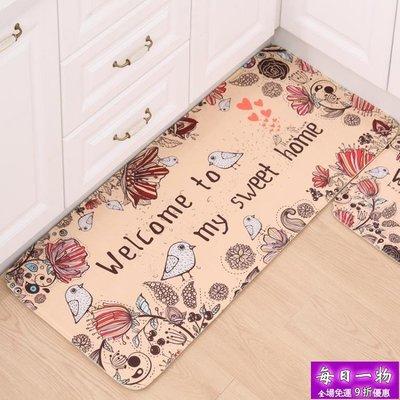 地墊 門墊進門腳墊家用臥室地毯廚房浴室吸水防滑墊門口衛生間墊子【每日一物】