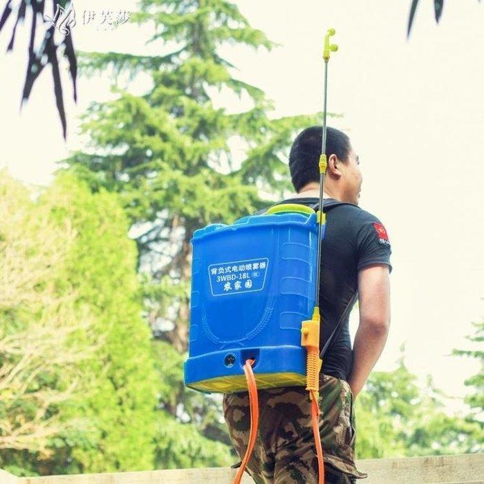 智慧背負式鋰電池電動噴霧器農用充電農藥高壓多功能充電型打藥機