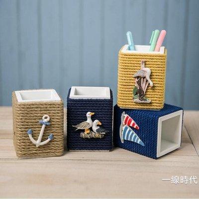 地中海風格創意筆筒收納盒 家居裝飾品棉繩木質辦公桌面擺件禮物88折,