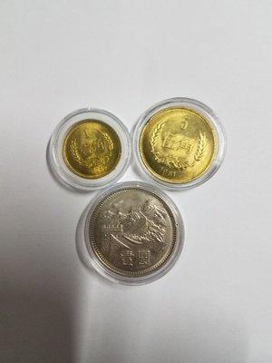 中國銀行銀行 紀念長城幣 長城幣 三個一壹5壹1圆