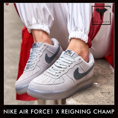 NIKE AIR FORCE 1 X REIGNING CHAMP衛冕冠軍聯名 低筒灰白情侶板鞋 AA1117-118