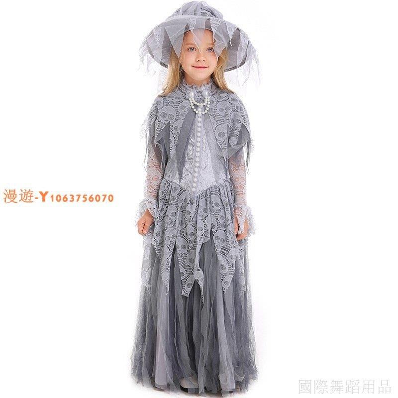 2018新款萬聖節鬼公主新娘花童裝 鬼節兒童巫婆裝 藝術攝影寫真服 LZ1848