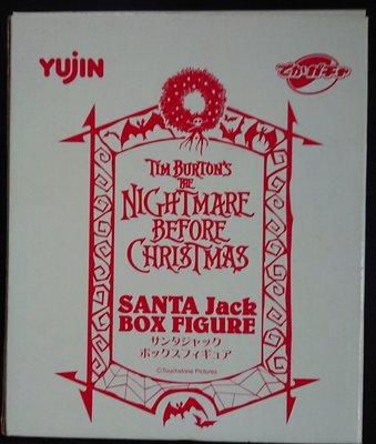 2004聖誕夜驚魂超大扭蛋