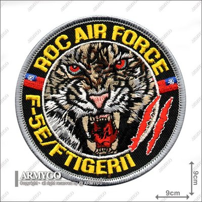 【ARMYGO】空軍F-5E 虎式戰機章
