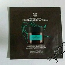 The Body Shop Himalayan Charcoal Purifying Glow Mask 竹碳排毒淨肌面膜 5ml