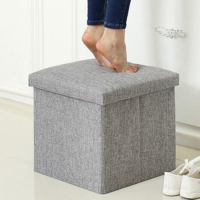 收納凳子儲物凳可坐成人沙發摺疊家用布藝玩具收納箱多功能換鞋凳