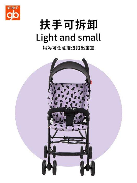 嬰兒 推車  輕便避震 傘車 寶寶便攜出行遛娃手 推車 D303