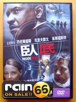 ⊕Rain65⊕正版DVD【臥底】-火線悍將-丹佐華盛頓*偷情-克里夫歐文*茱蒂福斯特(直購價)