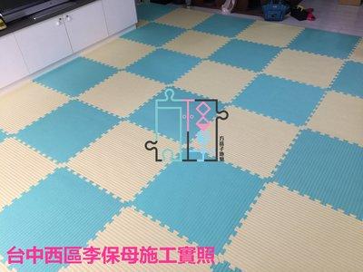 【方格子地墊】100%台灣製馬卡龍地墊/EVA巧拼地墊/遊戲墊/巧拼墊64*64*2.3cm一組12片$2380(免運)