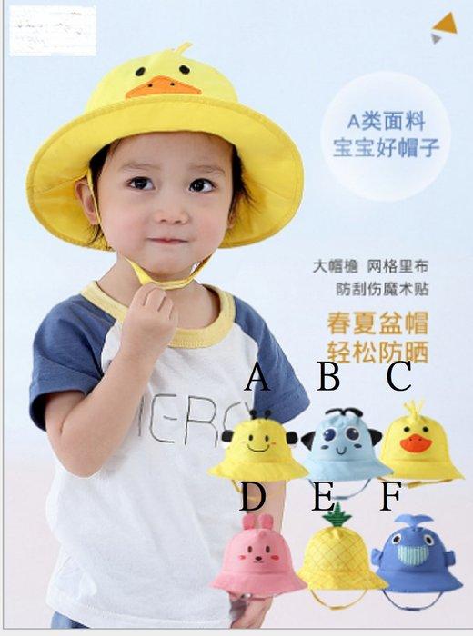 現貨~嬰兒漁夫帽春秋遮陽帽薄款太陽帽1-2歲寶寶帽子可愛超萌(五款)