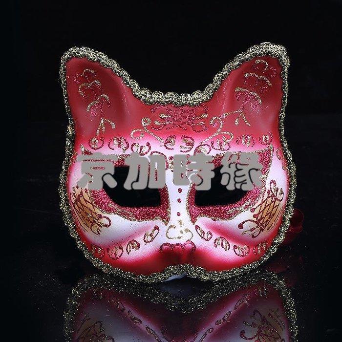 小貓兒童半臉面罩節日聚會派對萬聖節面具
