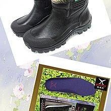 美迪-專球330 短筒雨靴  登山雨鞋 工作雨鞋  溪頭鞋  +帕瑪斯銀纖維氣墊~台灣製-男女共用款