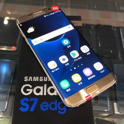 【下單優惠】Samsung S7 edge G935F 5.5吋 4+32G 二手 台中 永和 實體店 保固一個月
