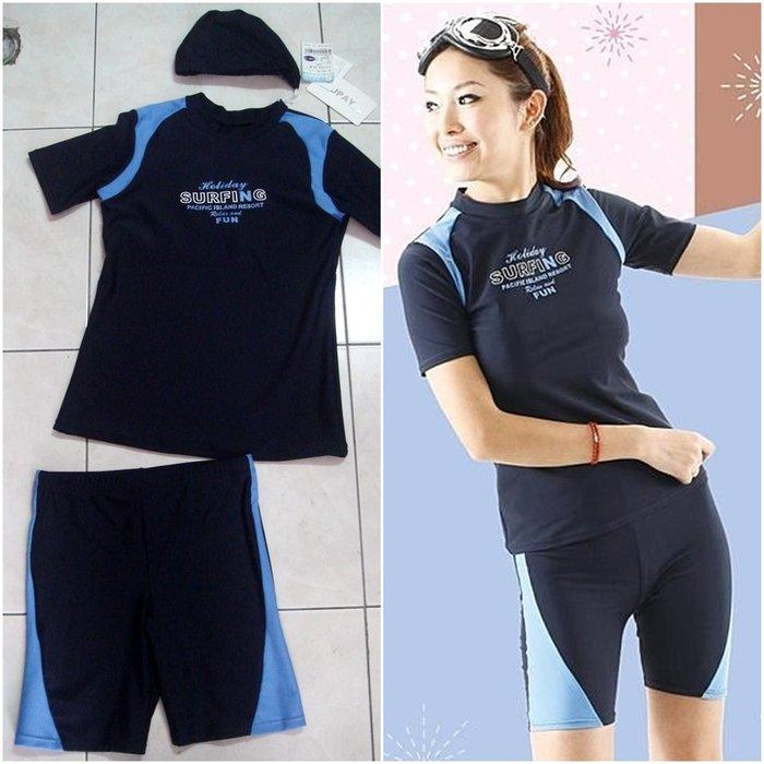 *SUPAY-休閒防曬-大女有袖高領二件式泳衣(可裝胸墊)-短袖半身水母衣+泳褲M-EL-特價990元