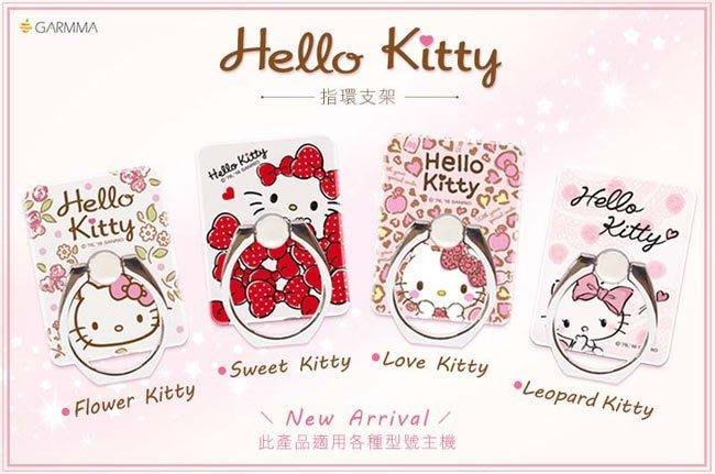 GARMMA Hello Kitty 指環 支架 防掉落 四款 三麗鷗原廠授權