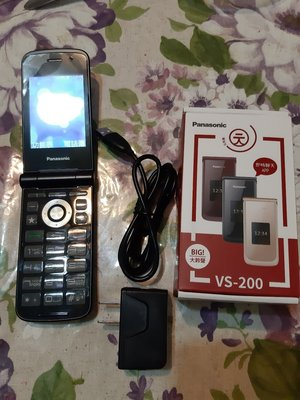 國際牌VS-200 4G 內外雙螢幕摺疊手機 (近全新)