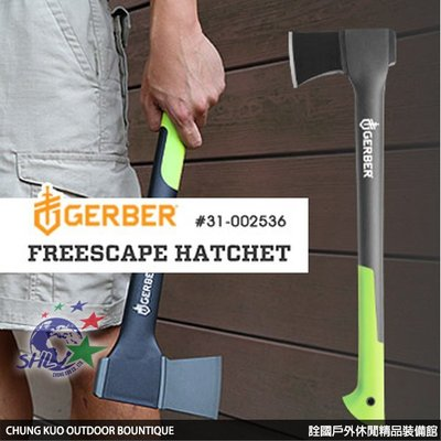 詮國 - Gerber - Freesacpe camp hatchet 螢光綠野營斧頭 / 31-002536