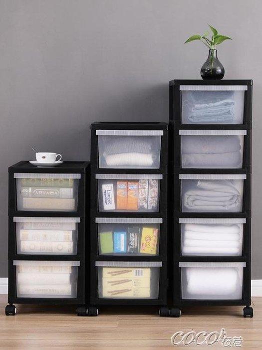 收納櫃 簡易衣櫃抽屜式收納櫃收納箱收納盒家用多層加厚塑料帶輪儲物架子