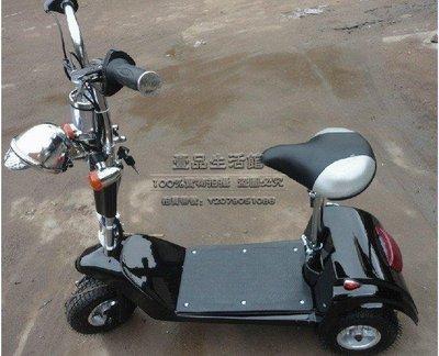 【德興生活館】 電動車 電動三輪車 代步車 電動機車 電動摩托車 電動腳踏車 自行車
