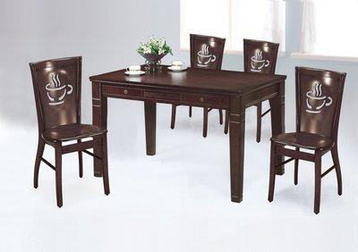 【南洋風休閒傢俱】餐廳家具系列-胡桃伯爵桌(無抽)  餐桌 餐廳桌 (金606-1)