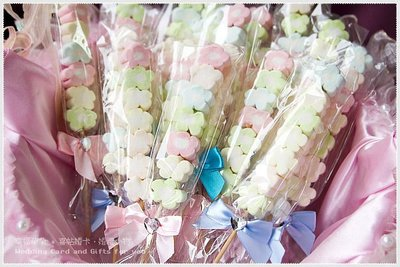 ╭*幸福朵朵*╯【幸福朵朵小花棉花糖】-二次進場禮物棉花糖串/送客喜糖/慶生婚禮小物