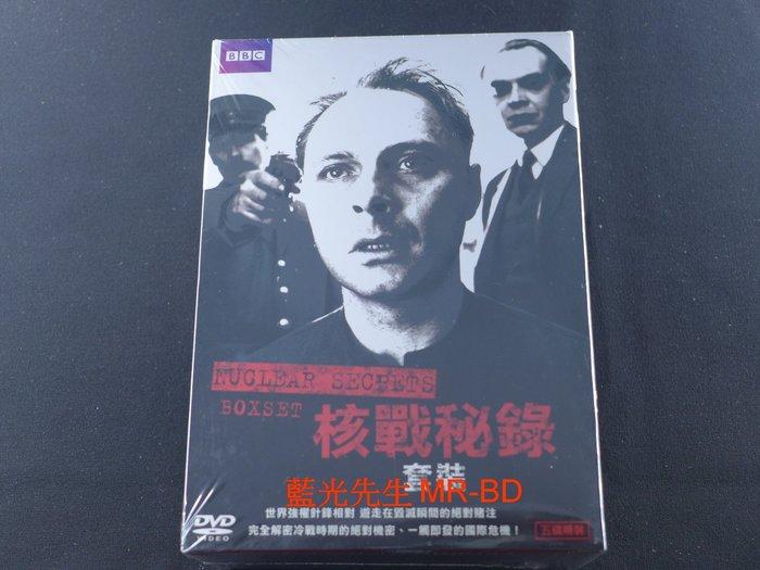 [藍光先生DVD] 核戰祕錄 Nuclear Secrets Boxset 五碟精裝版 ( 得利正版 )